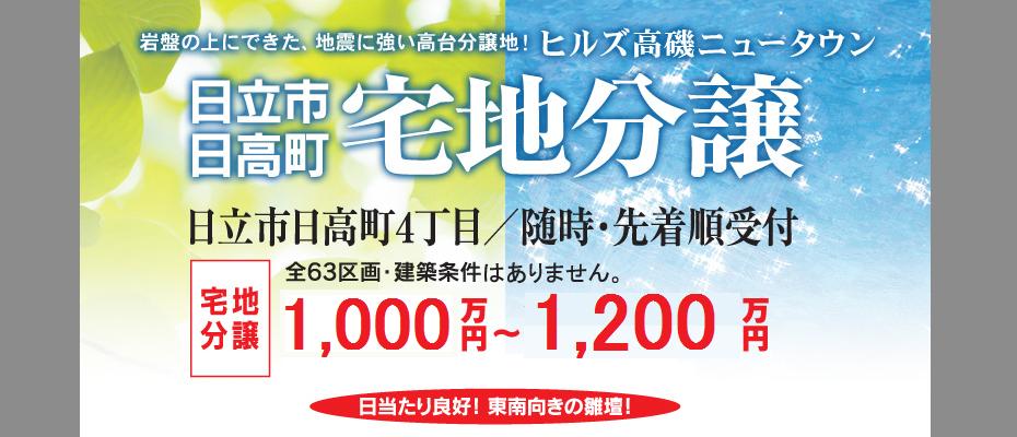 takaiso_top01-trans1